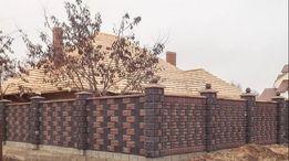 Блок заборный Блок колотый Блок забор декоративный Рваный камень Скала