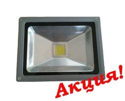 Ремонт LED прожектор, рем комплекты