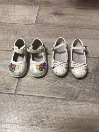 Туфельки Черкассы - изображение 3