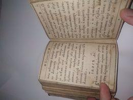 Продам молитвенник 19 век
