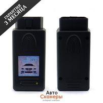 Адаптер BMW Scanner v1.4 (Доработан)