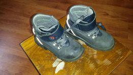 buty skórzane 26, trapery