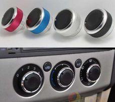 Алюминиевые ручки крутилки печки Форд Ford Focus 2,3, C-Max В НАЛИЧИИ