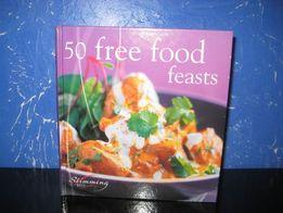 Книга 50 free food feasts на английском языке. Глянцевые страницы.Шар
