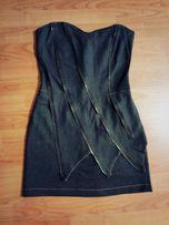 Необычное джинсовое платье с лепестками