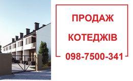 Продаж 3-кім кот. в с. Зубра, 101м.кв.