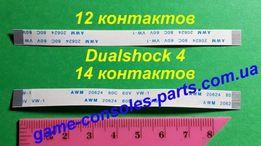 Шлейф питания джойстика PS4 Dualshock 4 (Оригинал) (Любая ревизия)