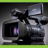Видеосъемка | Видеооператор | Фотограф | Аэросъемка