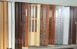 Двери раздвижные межкомнатные гармошка