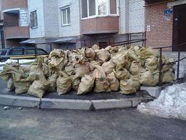 Вывоз строительного мусора Киев не дорого