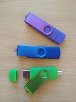 Флешка 32 USB OTG