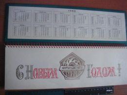 Ежедневник блокнот из СССР ПО Завод им. Фрунзе 1986г