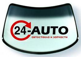 Лобовое стекло Опель Вектра А Б, Opel Vectra A B Вектра Омега Omega