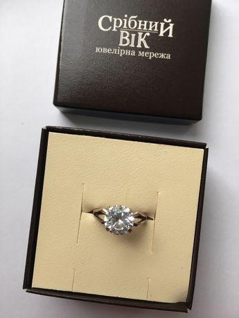 Серебренное кольцо с камнем Днепр - изображение 5