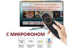 Пульт G10 Д/У с гироскопом Air Mouse Fly T2 Аэро мышь Smart TV Смарт Т