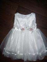 Красивое праздничное платье 5-6мес