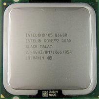 Core2Quad Q6600/q6700 LGA775