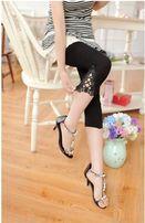 Eleganckie ciążowe legginsy L,XL