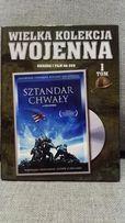 Sztandar chwały DVD