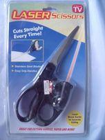 Ножницы с лазерным лучем.