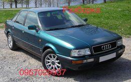 Разборка Запчасти Ауди 80 90 B3/B4 Audi А4/А6 C4/C5/В5...