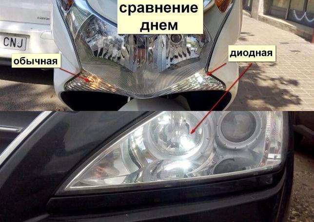 Габаритные огни T10 LED лампа линза светодиодная Дневные ходовые огни Кривой Рог - изображение 5