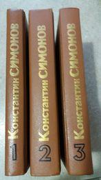 3 книги Живые и мертвые К.Симонова