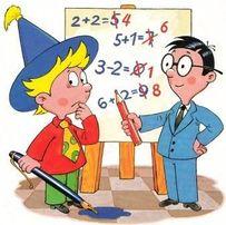 Решение задач с математики (высшей математики)
