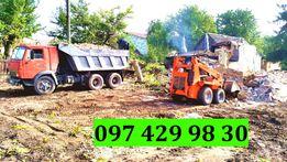Демонтаж разборка снос и вывоз старых домов в Запорожье