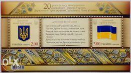 """коллекционные марки почтовый поштовий блок """"20 років..."""" Герб Прапор"""