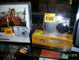 фотоаппарат цифровой KODAK
