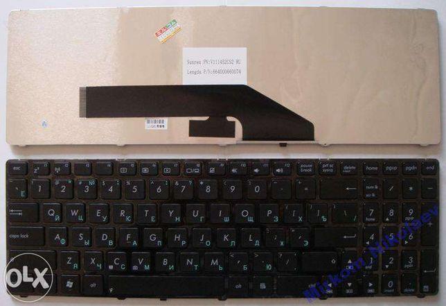 Клавиатура ASUS K50AB K50AD K51 K60IJ K61 K70IC F52 P50 X5DE оригинал Николаев - изображение 1