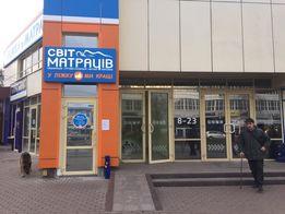 Продам помещение Ярослава Ивашкевича 5. 307 кв.м