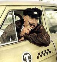 Заказ Такси в Новоархангельске