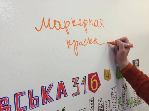 Профессиональная Маркерная краска Le Vanille белая глянцевая Киев - изображение 6