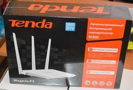 WiFi роутер Tenda F3 (N300, 1*Wan, 3*Lan, 3 антенны по 5дБи). Супер!