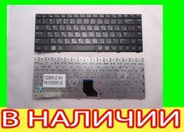 Клавиатура Samsung R513 R515 Samsung R518 R520 Samsung R522 Sams R550