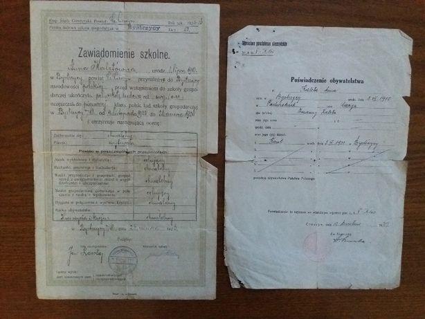 Kolekcjonerski rarytas - przodek dzisiejszych świadectw szkolnych Wodzisław Śląski - image 1