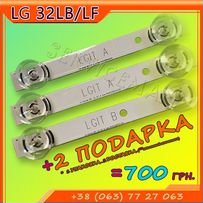 """LG Innotek DRT 3.0 32"""" led линейки подсветки LG серии 32LB LF OПT розн"""
