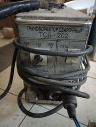 Продам сварочный аппарат тсб-202