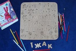 Алфавит, азбука , сортер, пазлы из дерева