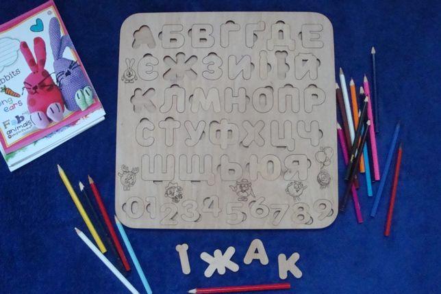 Алфавит, азбука , сортер, пазлы из дерева Чернигов - изображение 1