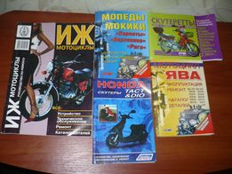 Книга Мотоцикл ЯВА ИЖ Мопед Мокик