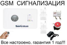 сигналізація на телефон gsm для дому в офіс gsm в магазин квартиру