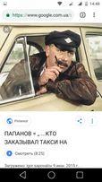 Поездки из Николаева за город