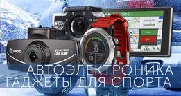 Автоэлектроника оптом. Работаем по всей Украине. Дропшиппинг!