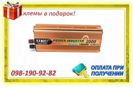 Инвертор 24v-220v 2000W преобразователь напряжения. +Подарок. Оригинал