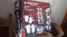 набір посуду S&B( Swiss &Boch) 16B - подарунок на весіля, чи новосіля