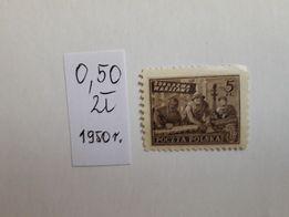 31. znaczki polskie kasowane - różna tematyka