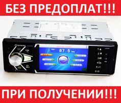 """Автомагнитола Pioneer 4036 4.1""""+Bluetooth+ AV-in Видео вход + Пульт"""